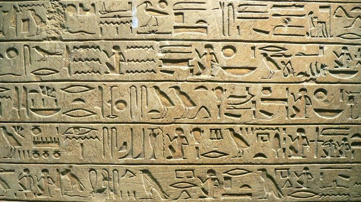 Dettaglio della stele di Minnakht