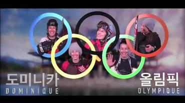 Dominique Olympique, curling (Korea della sera 13.02.2018)