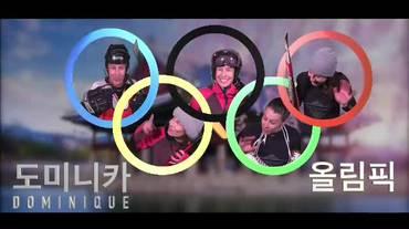 Dominique Olympique, salto con gli sci (Korea della sera 17.02.2018)