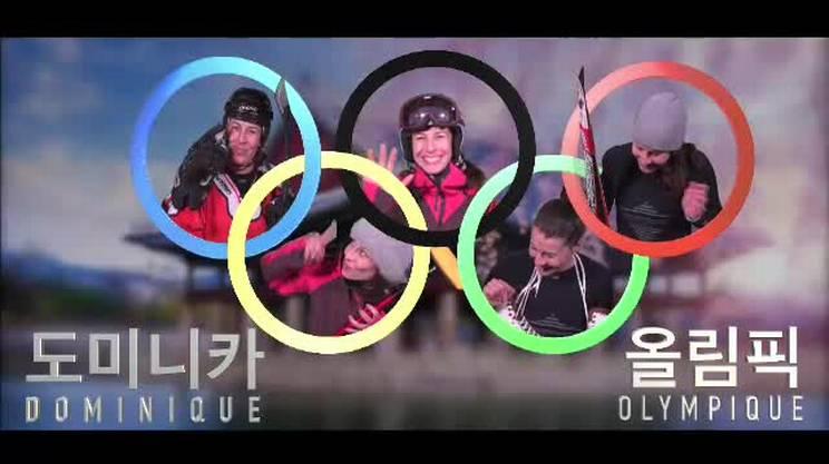 Dominique Olympique, skeleton (Korea della sera 18.02.2018)