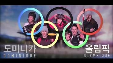 Dominique Olympique, biathlon (Korea della sera 20.02.2018)