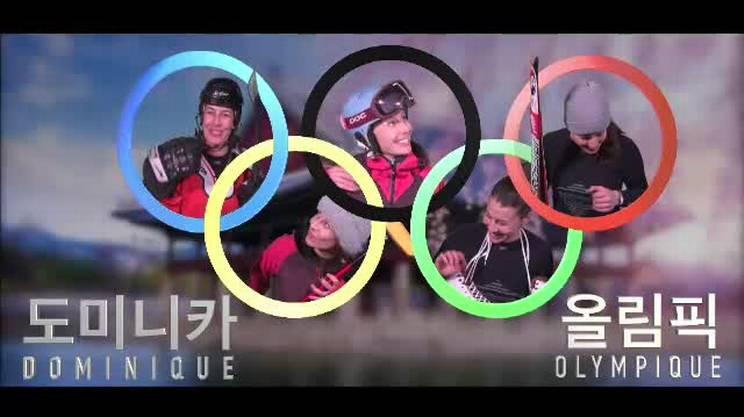 Dominique Olympique, pattinaggio artistico (Korea della sera 22.02.2018)