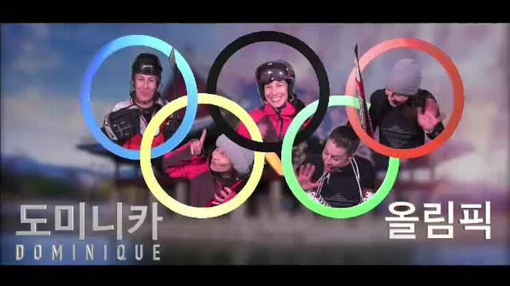 Dominique Olympique, hockey su ghiaccio (Korea della sera 24.02.2018)