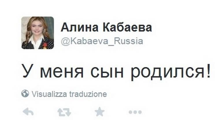 Il presunto profilo di Alina Kabaeva: