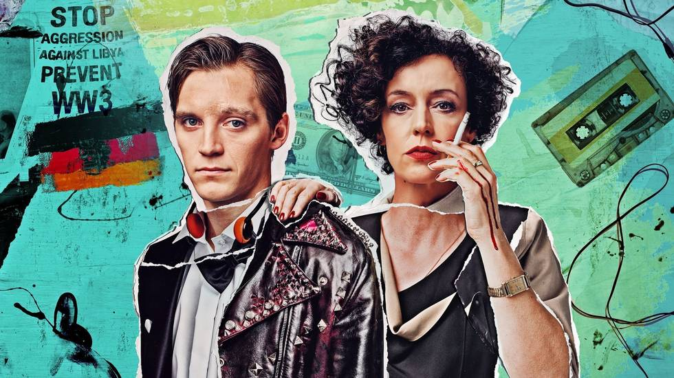 Made in Europe - Deutschland 86