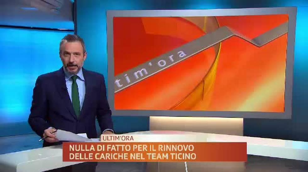 Team Ticino, niente di fatto