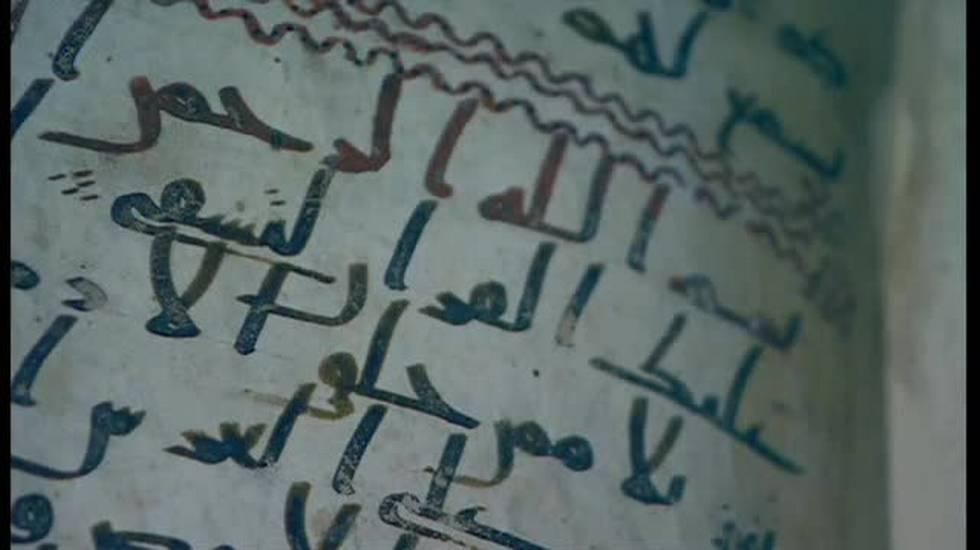 Più antico Corano di carbonio risalente