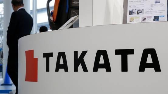 Takata in fallimento
