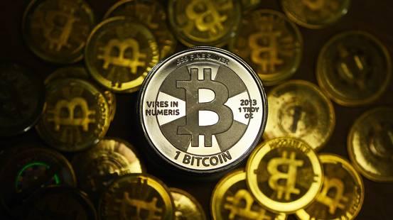Bitcoin, un nuovo record