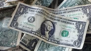 Deficit statunitense più alto