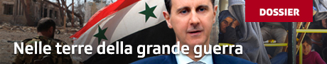 Vai al dossier speciale dedicato alla guerra in Siria
