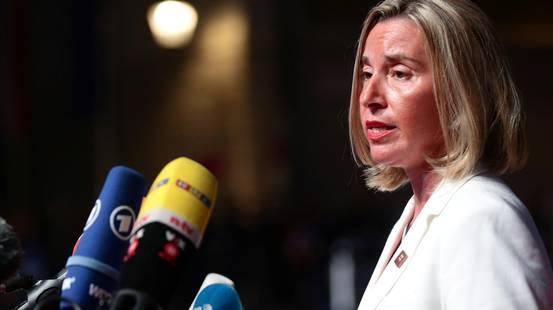 Iran, la soluzione dell'UE