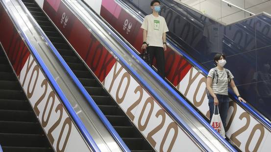 Tokyo: stato d'urgenza per la pandemia