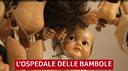 Napoli è... bambole (1)