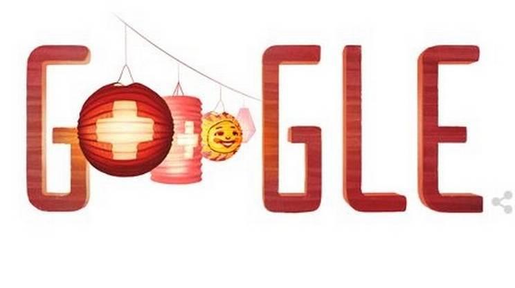 Festa in rete: la livrea di Google.ch in occasione del 1° Agosto