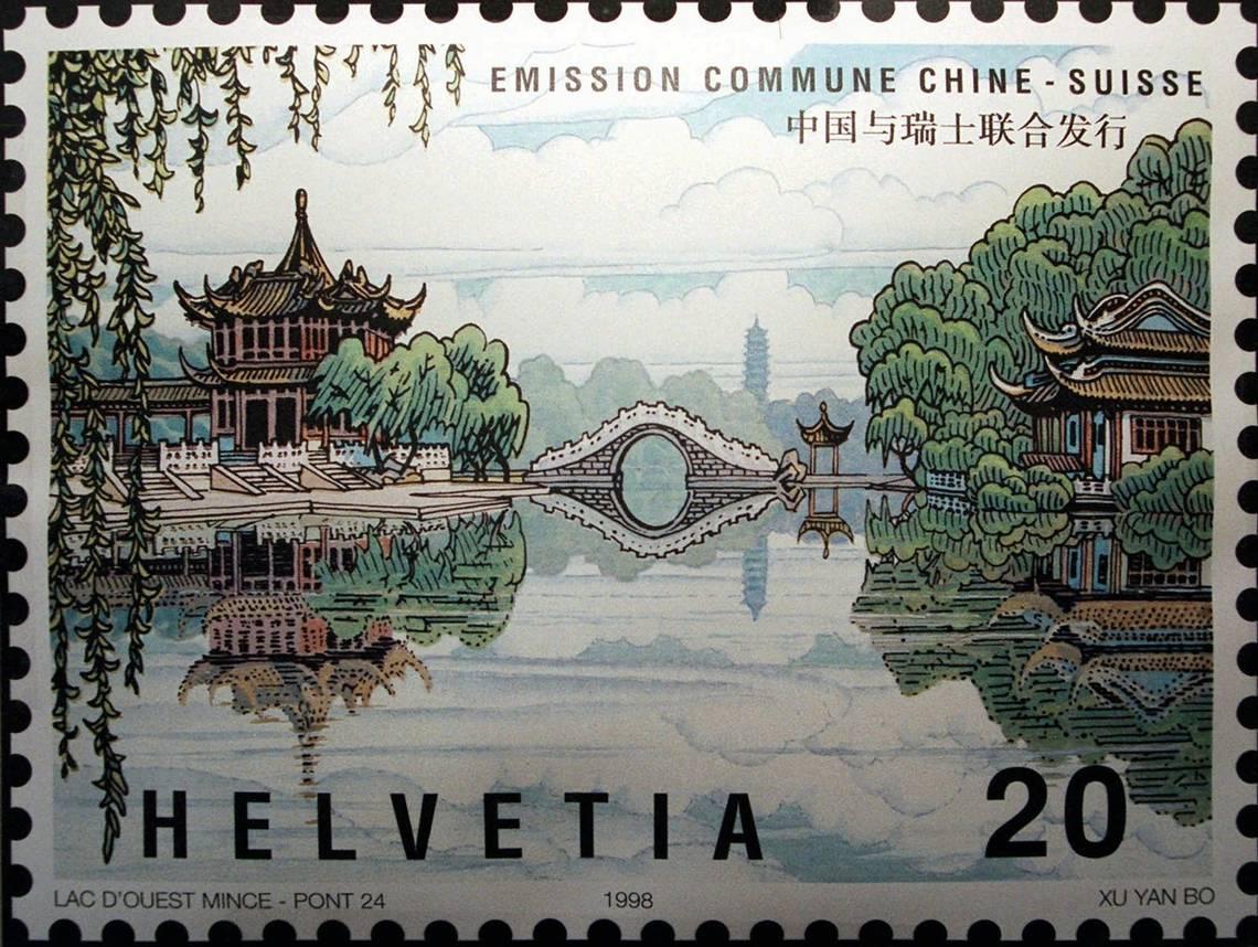 Posta svizzera e cinese hanno stretti legami da lungo tempo come dimostra la serie speciale di francobolli emessa nel 1998 con il ponte sul lago Yangzhou e il castello di Chillon
