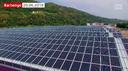Fotovoltaico... monumentale