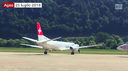 SkyWork, primo atterraggio