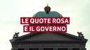 Un Governo... più femminile