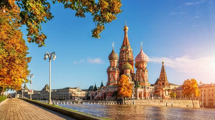 A Mosca, a Mosca!