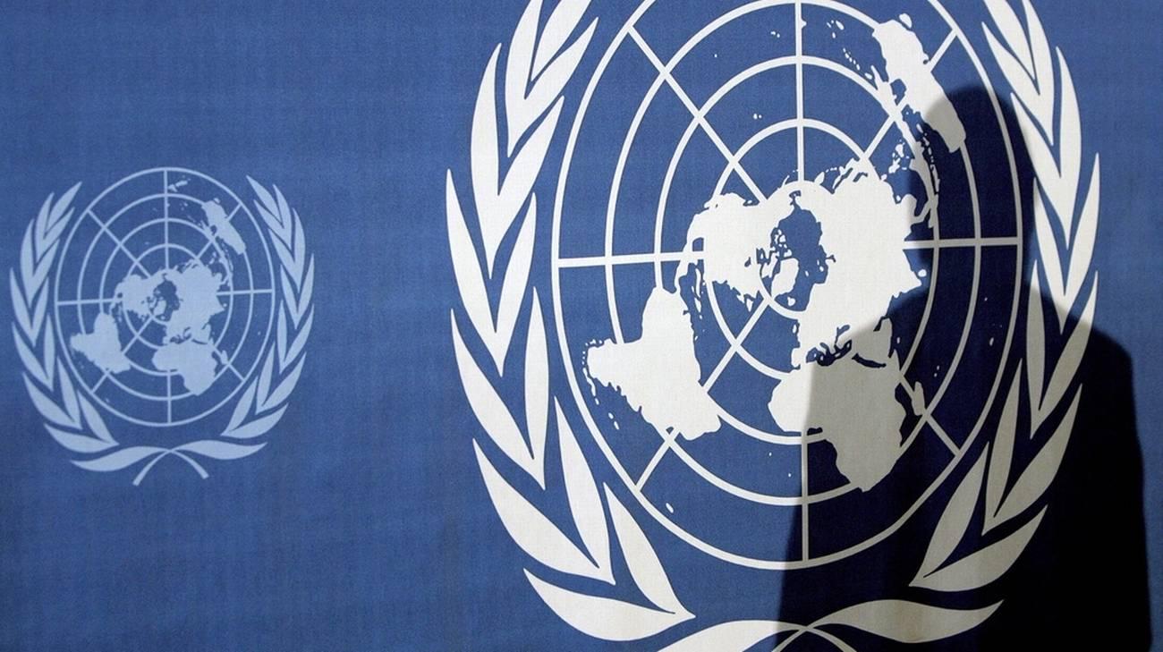 A cosa serve l'ONU - RSI Radiotelevisione svizzera