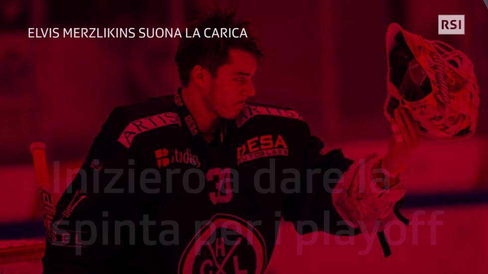 Hockey, l'intervista a Elvis Merzlikins (08.01.2019)