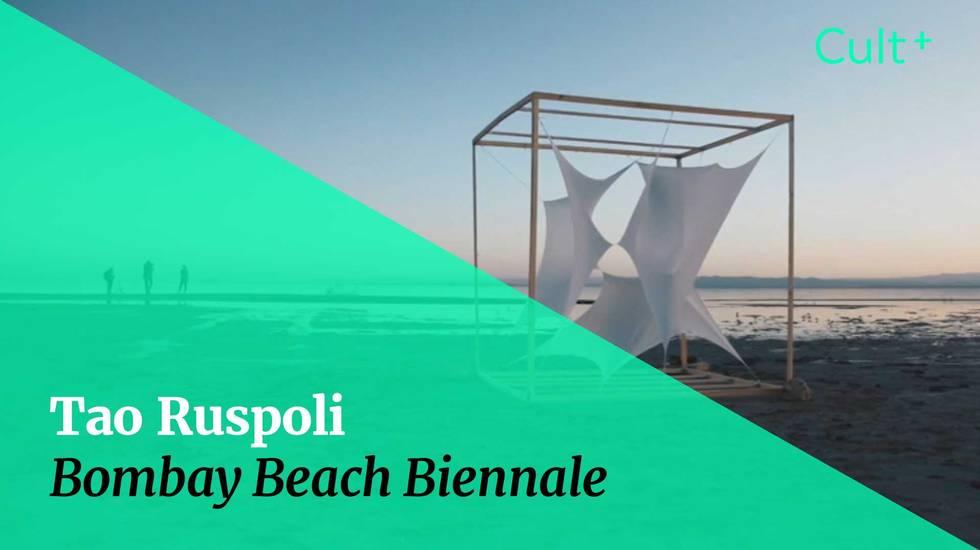 Bomnay Beach Biennale (m)