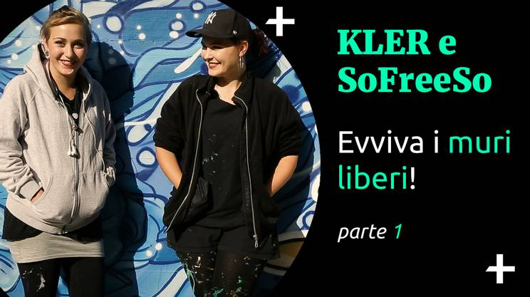 Cult+ Sorelle Frei 1 (s)