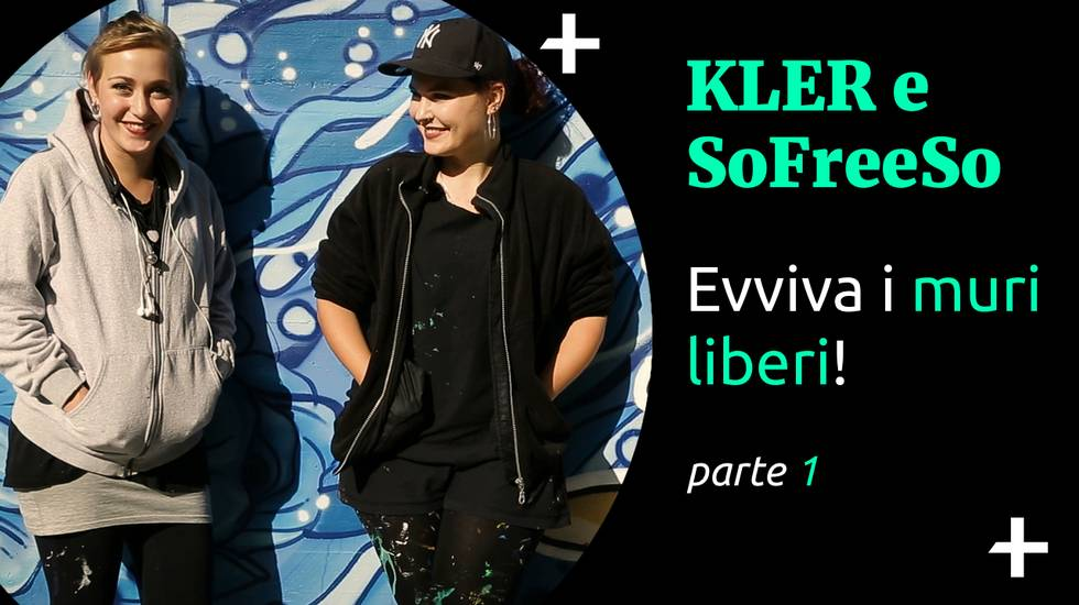 Cult+ Sorelle Frei 1 (m)