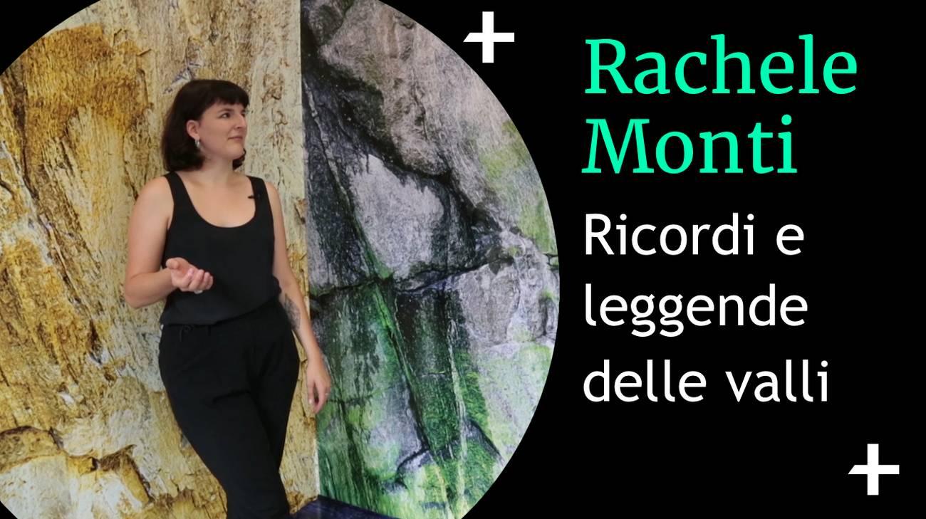 Rachele Monti Cover servizio lungo.jpg (l)