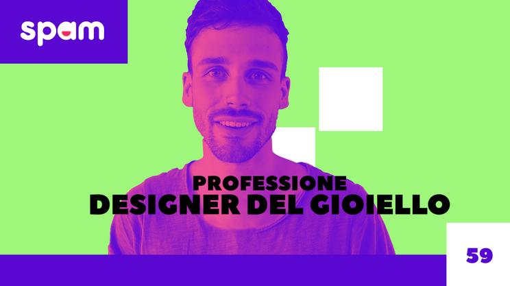 DESIGNER DEL GIOIELLO (s)